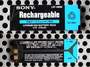 Sony_Li-ion_battery_LIP-4WM